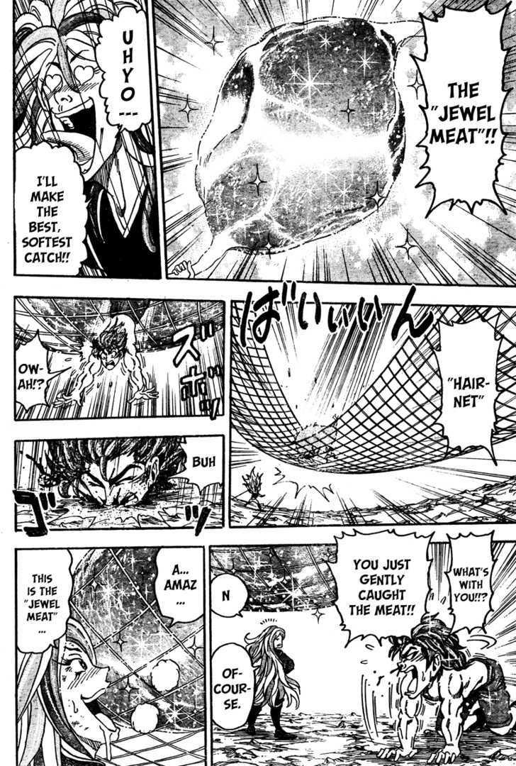 Toriko Chapter 53  Online Free Manga Read Image 15