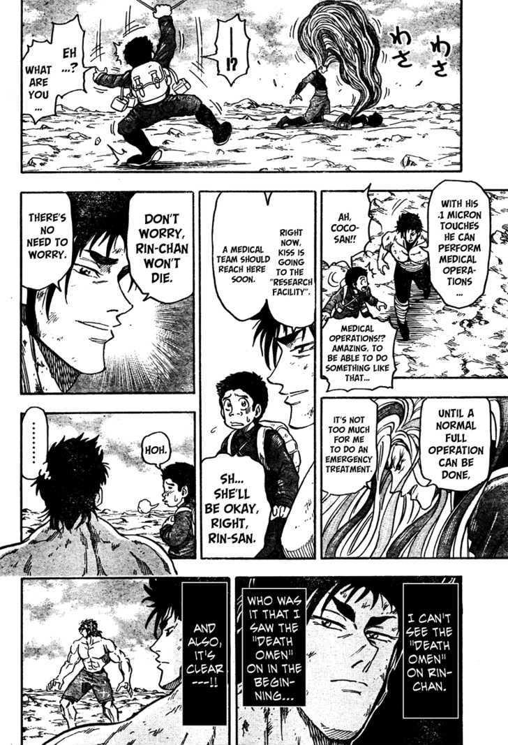 Toriko Chapter 53  Online Free Manga Read Image 17
