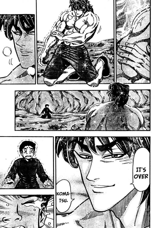 Toriko Chapter 53  Online Free Manga Read Image 8