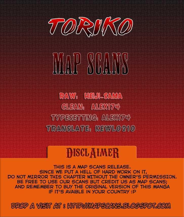 Toriko Chapter 54  Online Free Manga Read Image 1