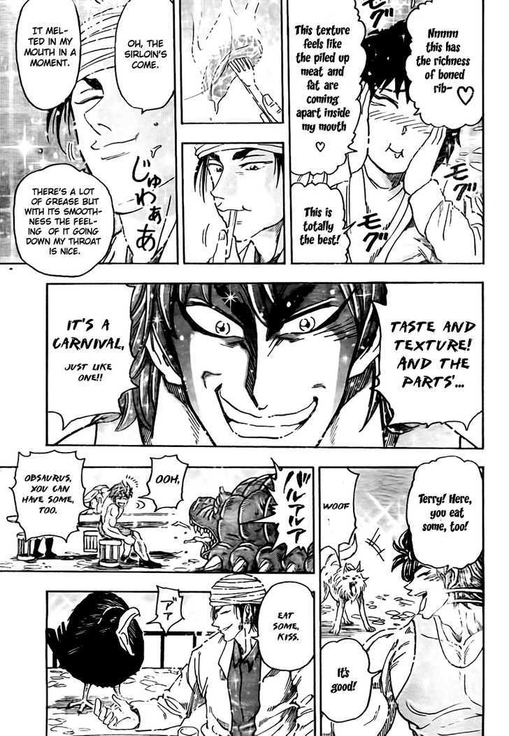 Toriko Chapter 54  Online Free Manga Read Image 12