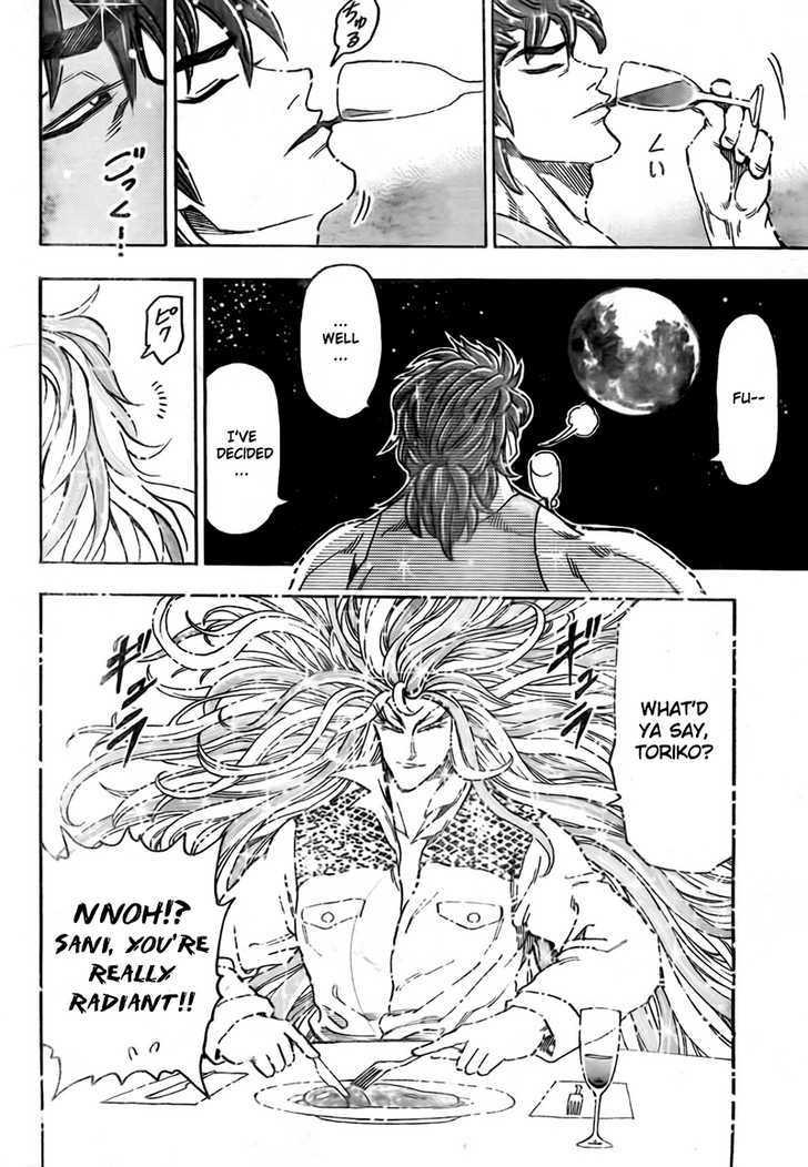 Toriko Chapter 54  Online Free Manga Read Image 13