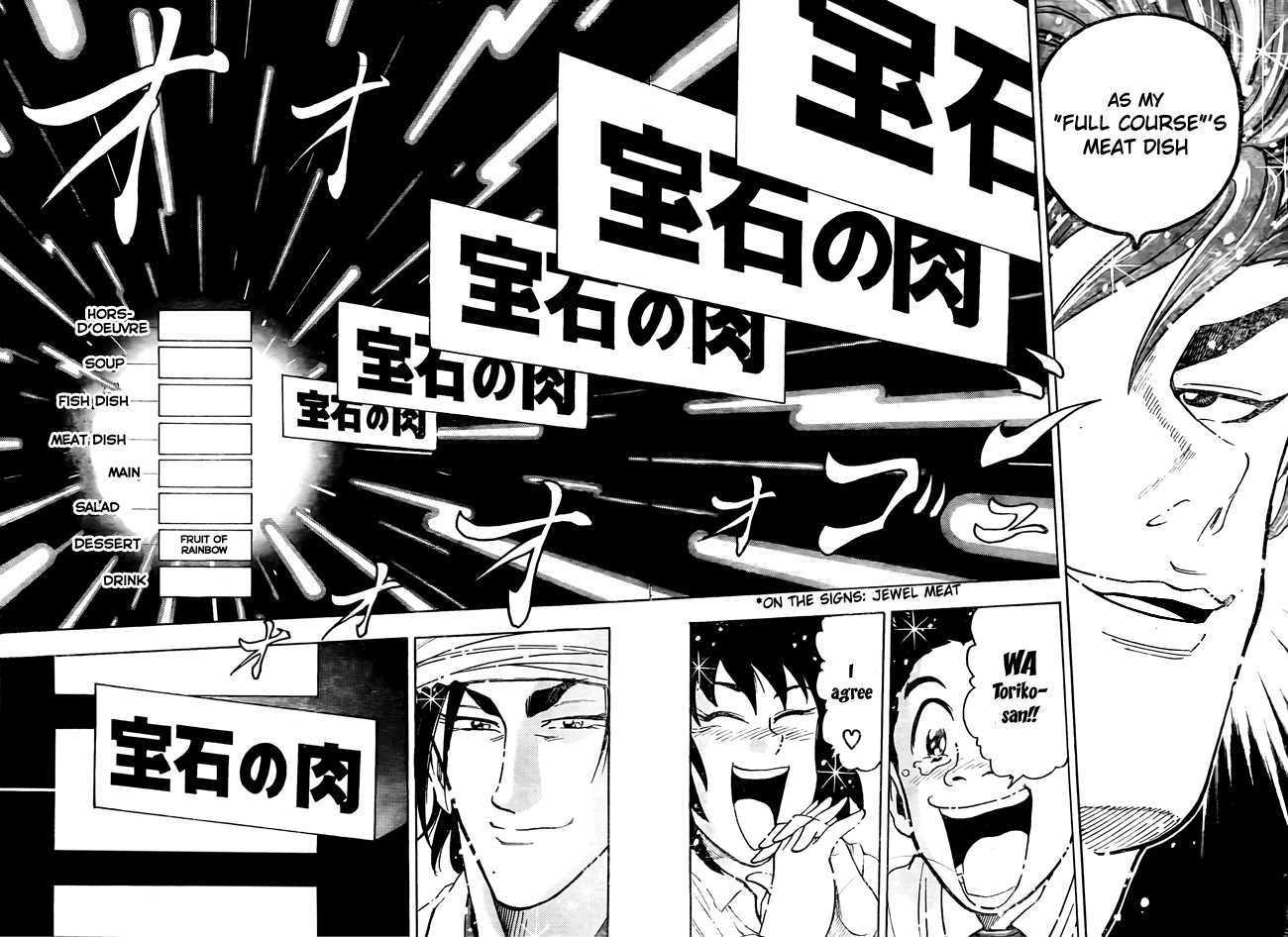 Toriko Chapter 54  Online Free Manga Read Image 15