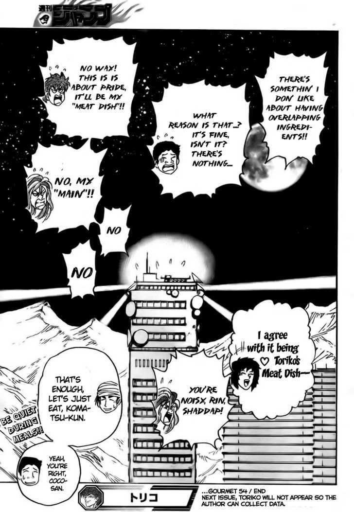 Toriko Chapter 54  Online Free Manga Read Image 19