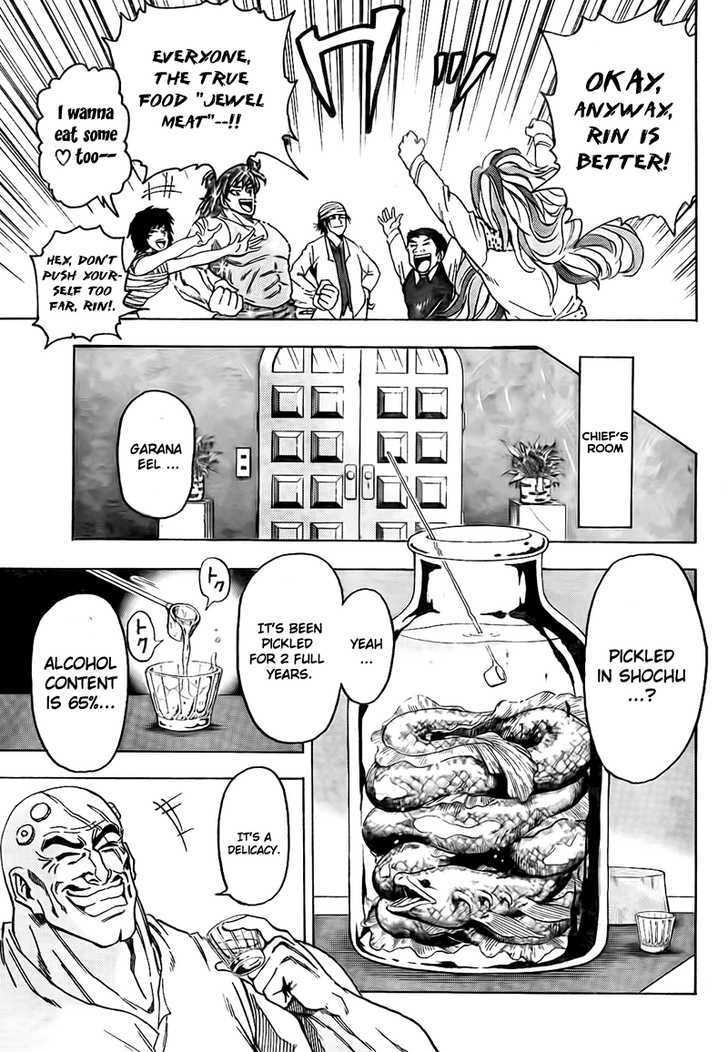 Toriko Chapter 54  Online Free Manga Read Image 4