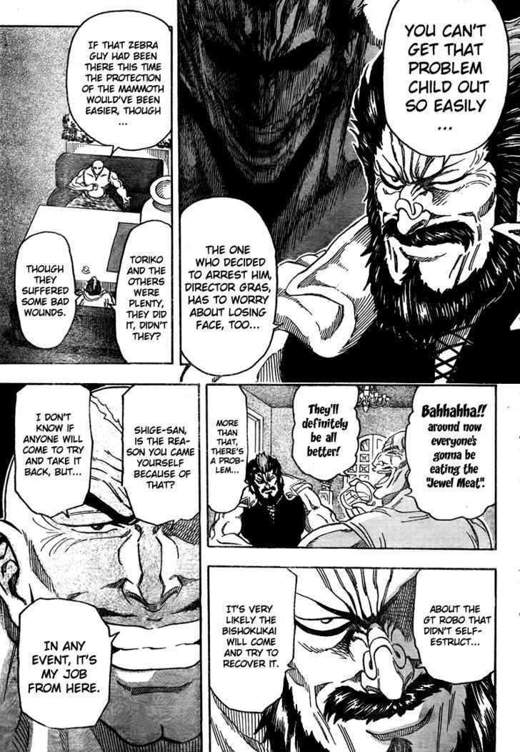 Toriko Chapter 54  Online Free Manga Read Image 6