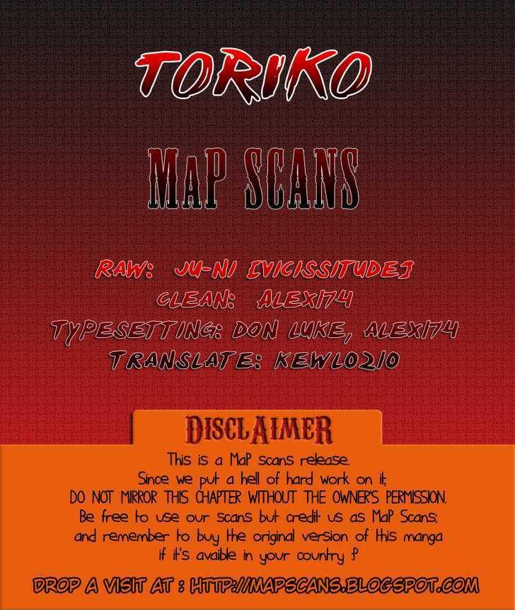 Toriko Chapter 55  Online Free Manga Read Image 1