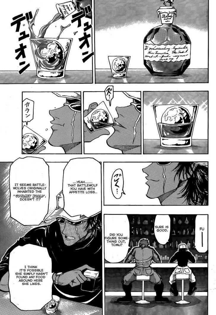 Toriko Chapter 55  Online Free Manga Read Image 14