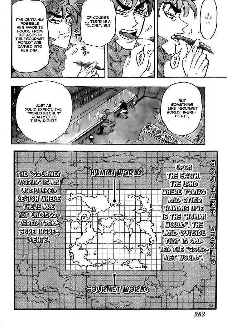 Toriko Chapter 55  Online Free Manga Read Image 15