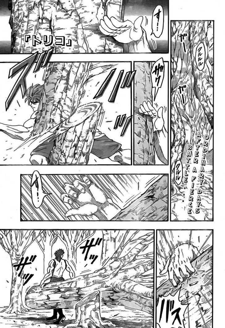 Toriko Chapter 55  Online Free Manga Read Image 2
