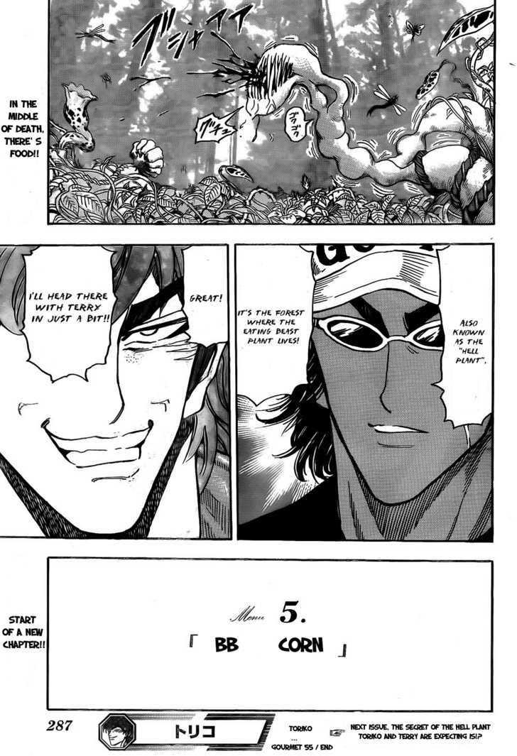 Toriko Chapter 55  Online Free Manga Read Image 20