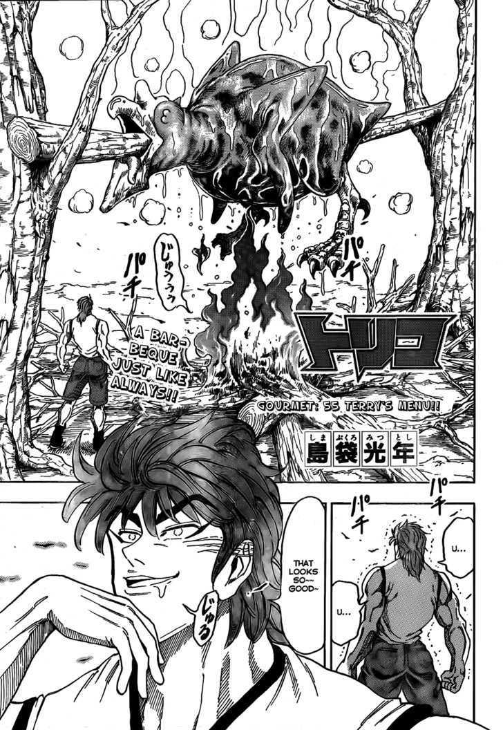 Toriko Chapter 55  Online Free Manga Read Image 4