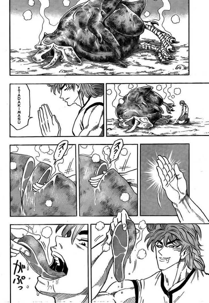 Toriko Chapter 55  Online Free Manga Read Image 5