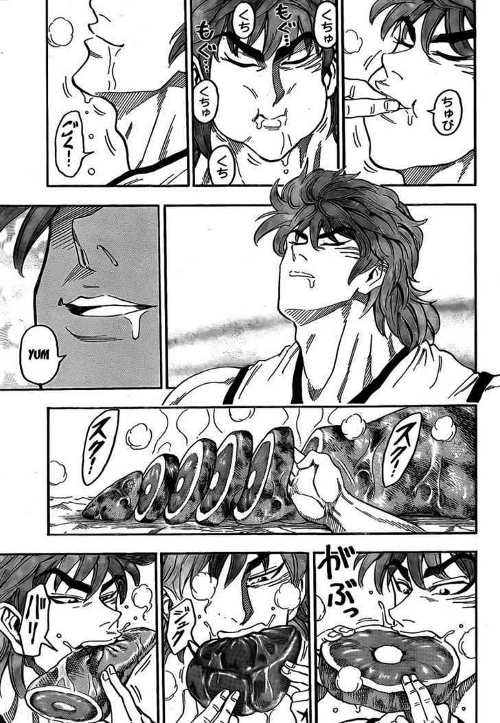 Toriko Chapter 55  Online Free Manga Read Image 6