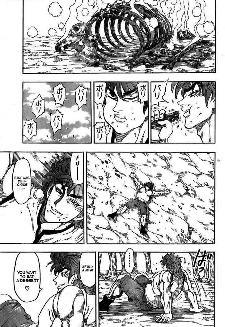 Toriko Chapter 55  Online Free Manga Read Image 8