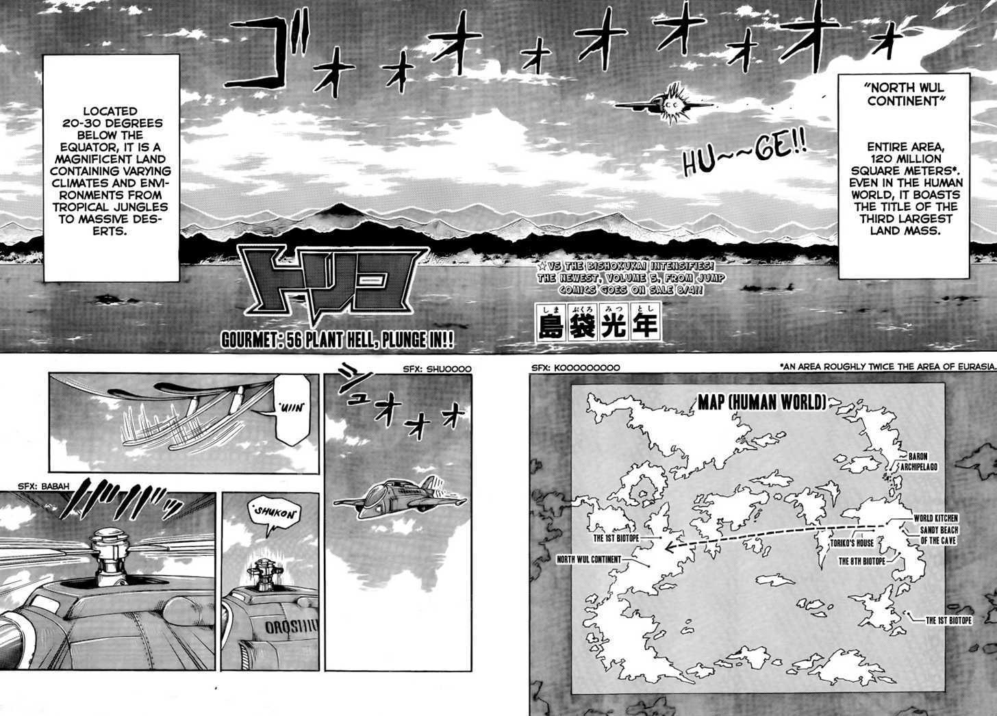 Toriko Chapter 56  Online Free Manga Read Image 3
