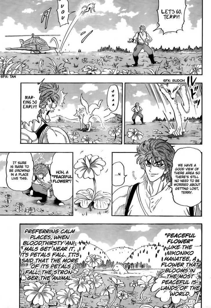 Toriko Chapter 56  Online Free Manga Read Image 5