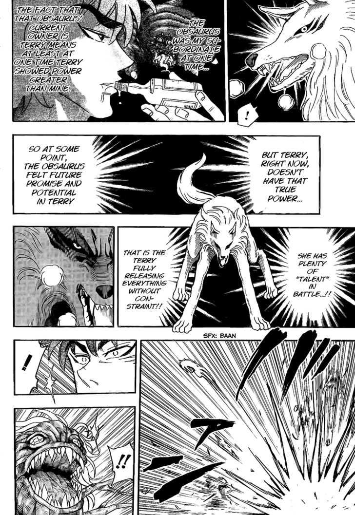 Toriko Chapter 57  Online Free Manga Read Image 10