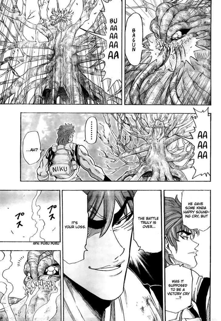 Toriko Chapter 57  Online Free Manga Read Image 15