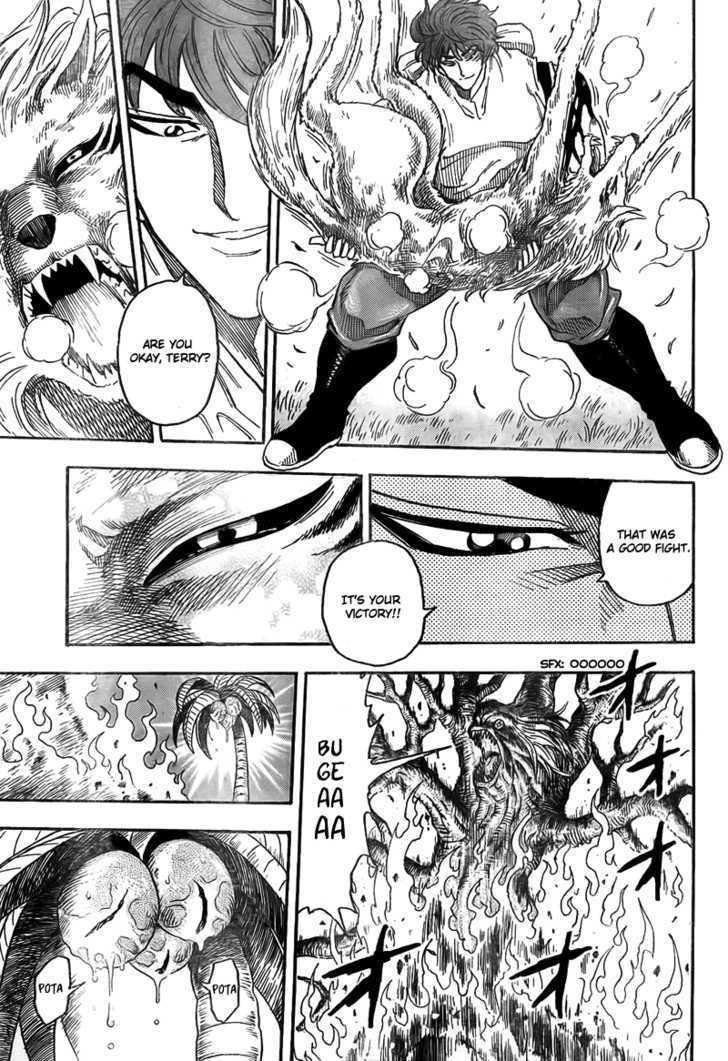 Toriko Chapter 57  Online Free Manga Read Image 17
