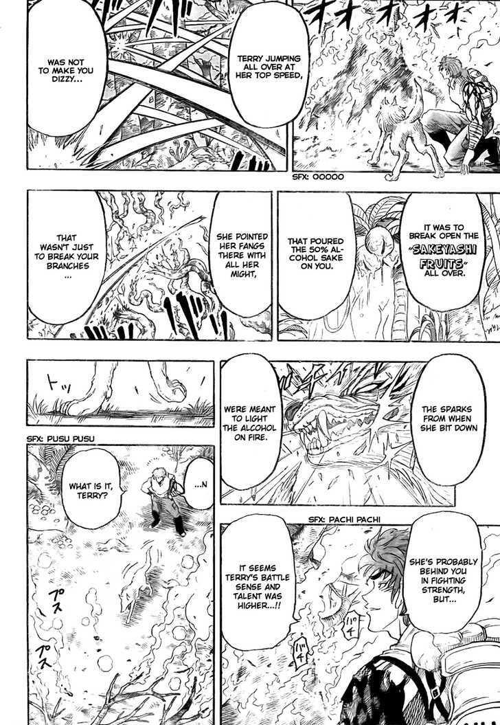 Toriko Chapter 57  Online Free Manga Read Image 18