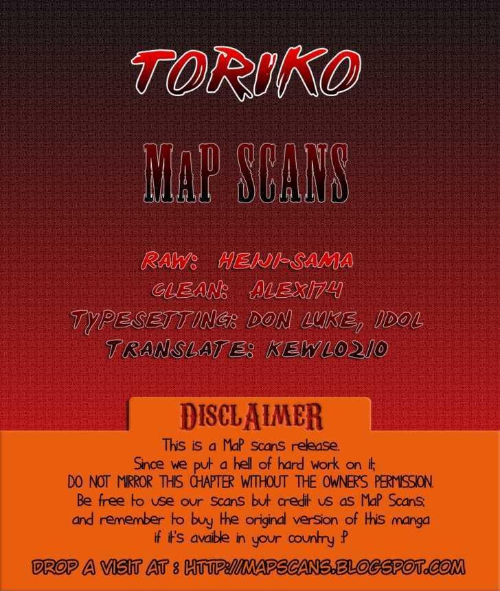 Toriko Chapter 57  Online Free Manga Read Image 22