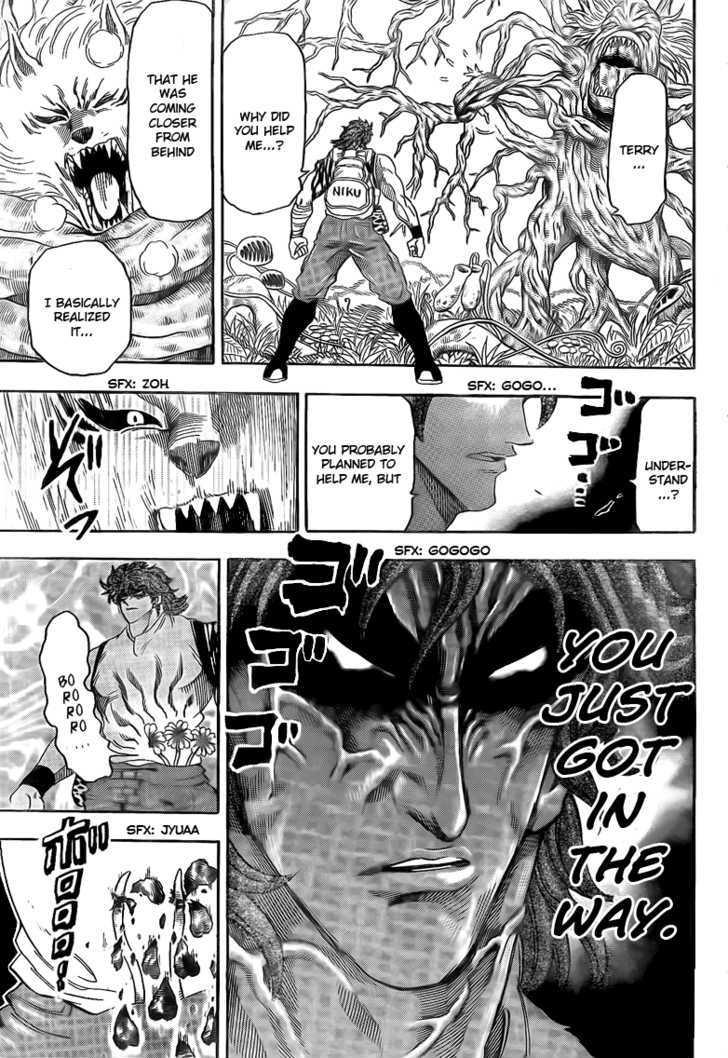 Toriko Chapter 57  Online Free Manga Read Image 5