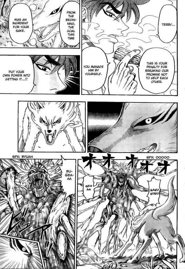 Toriko Chapter 57  Online Free Manga Read Image 7