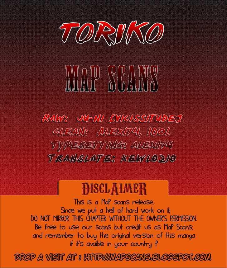 Toriko Chapter 58  Online Free Manga Read Image 1