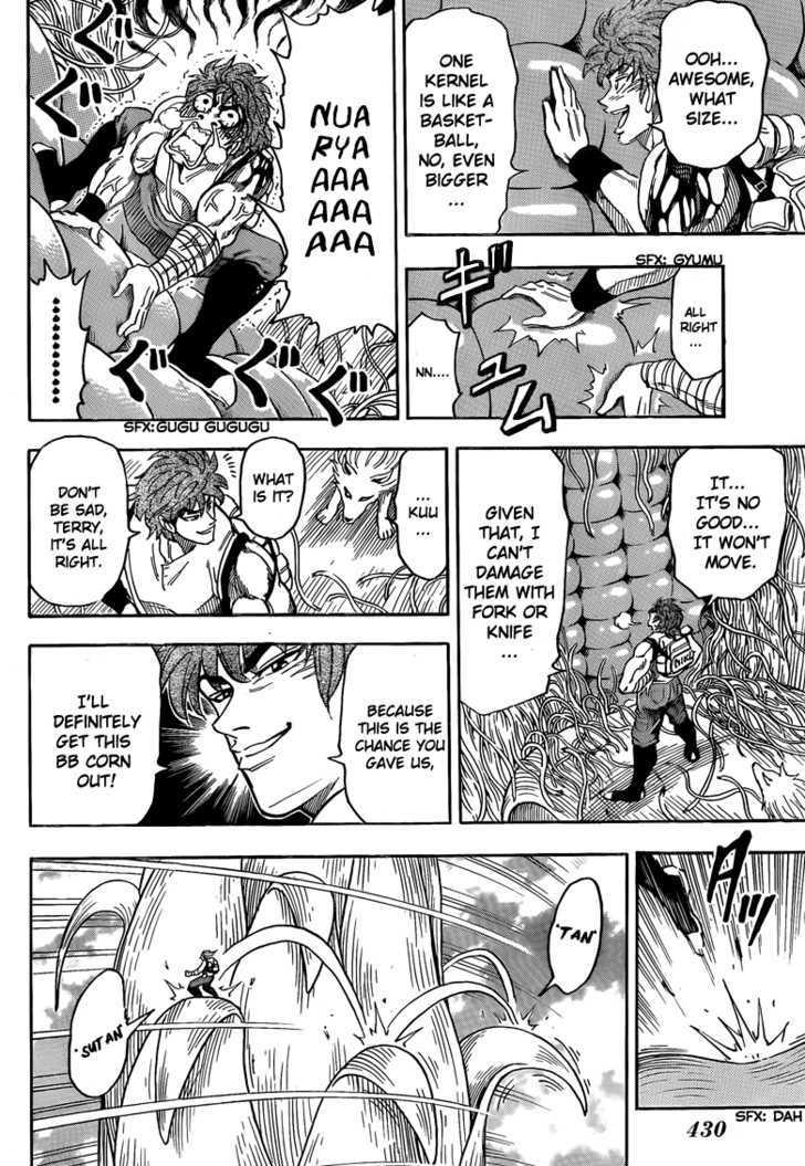 Toriko Chapter 58  Online Free Manga Read Image 13