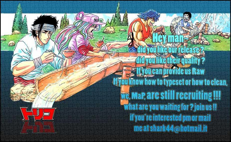Toriko Chapter 58  Online Free Manga Read Image 21
