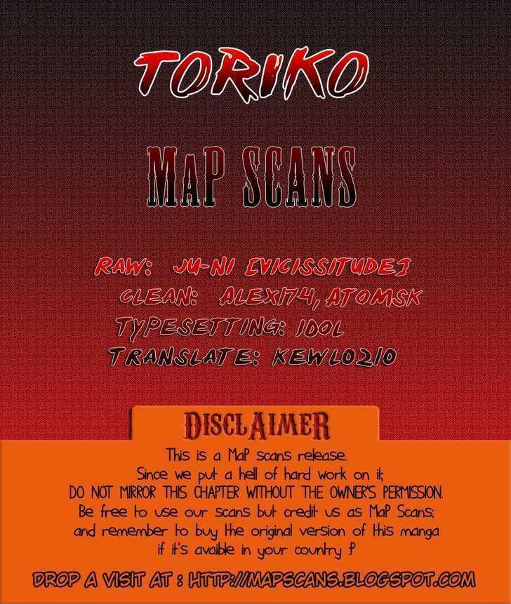 Toriko Chapter 59  Online Free Manga Read Image 1