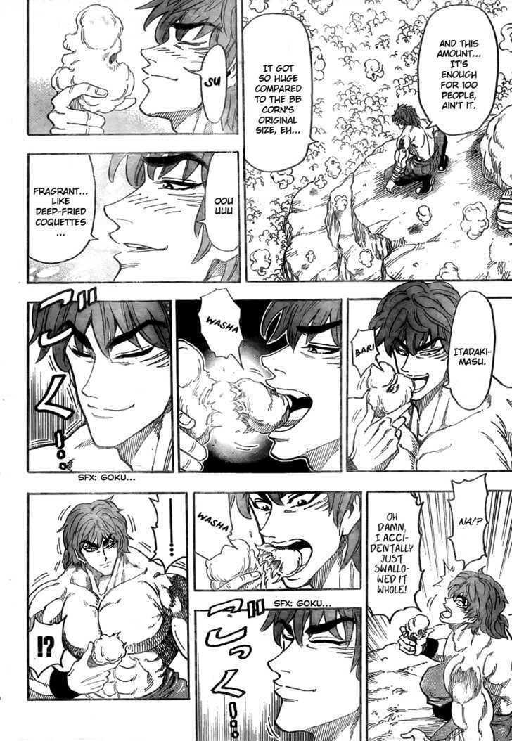 Toriko Chapter 59  Online Free Manga Read Image 13