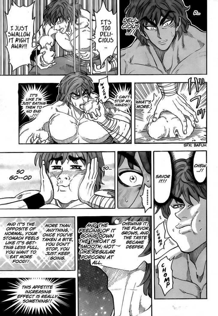 Toriko Chapter 59  Online Free Manga Read Image 14