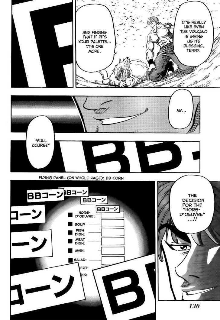 Toriko Chapter 59  Online Free Manga Read Image 17