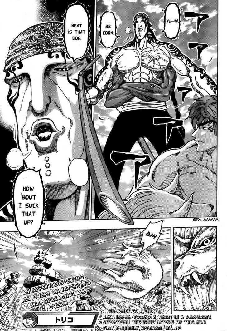 Toriko Chapter 59  Online Free Manga Read Image 20