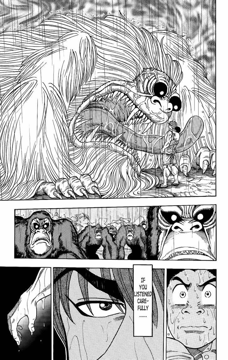Toriko Chapter 6  Online Free Manga Read Image 18