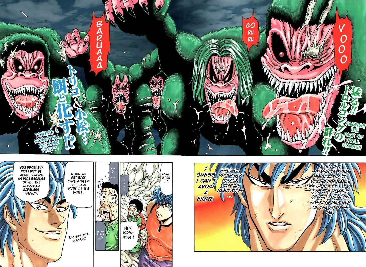 Toriko Chapter 6  Online Free Manga Read Image 2
