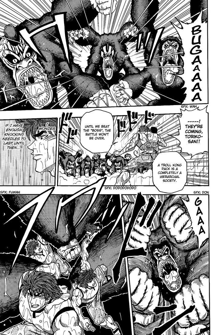 Toriko Chapter 6  Online Free Manga Read Image 9