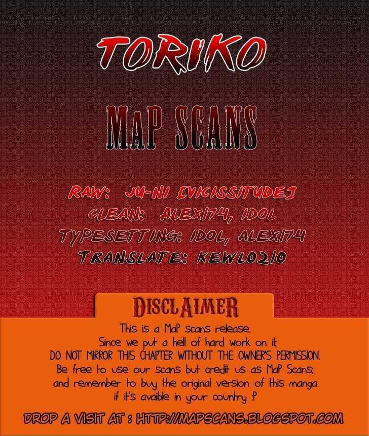 Toriko Chapter 60  Online Free Manga Read Image 1