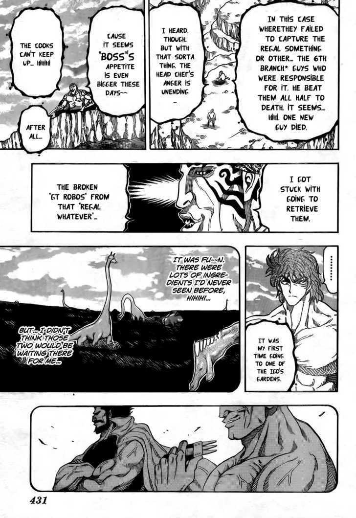 Toriko Chapter 60  Online Free Manga Read Image 10