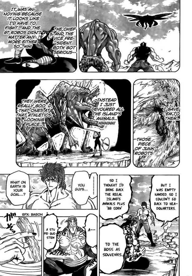 Toriko Chapter 60  Online Free Manga Read Image 12