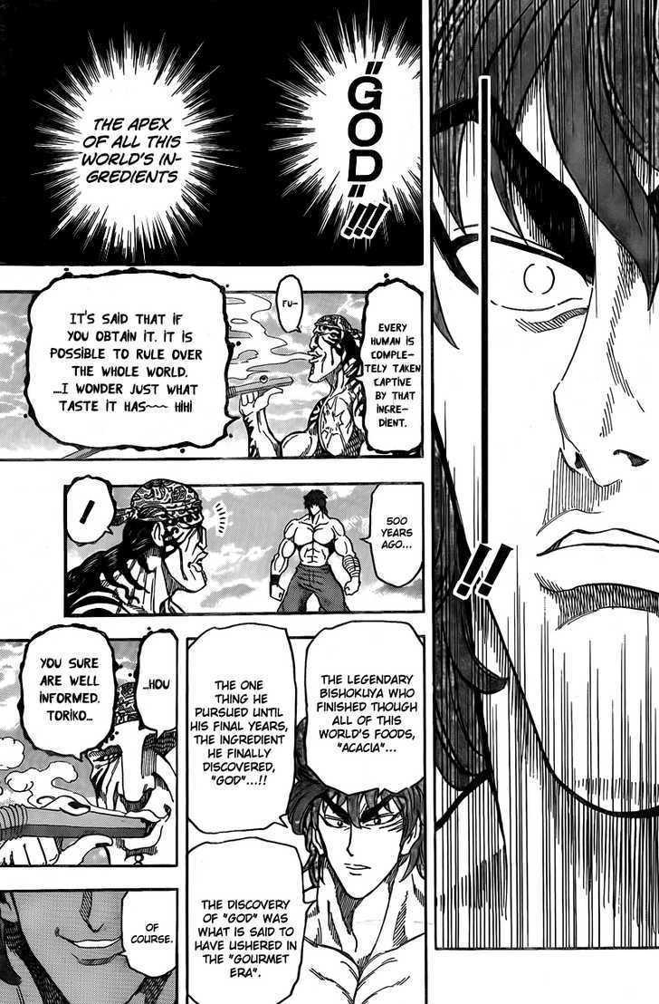 Toriko Chapter 60  Online Free Manga Read Image 14