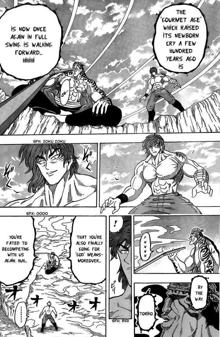 Toriko Chapter 60  Online Free Manga Read Image 17