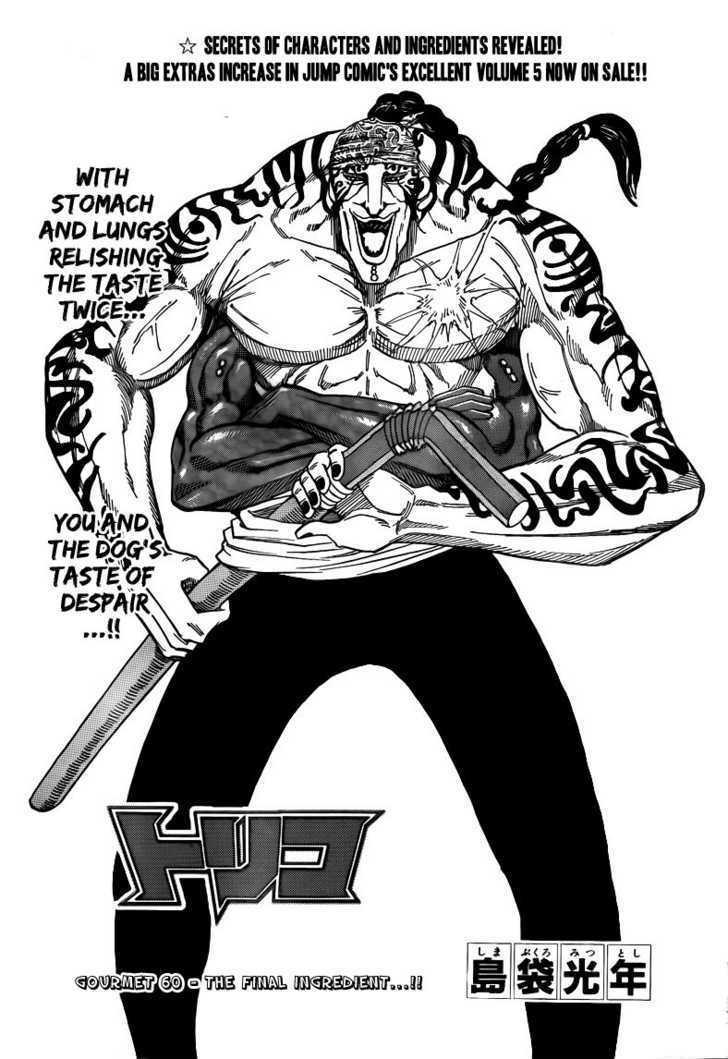 Toriko Chapter 60  Online Free Manga Read Image 2