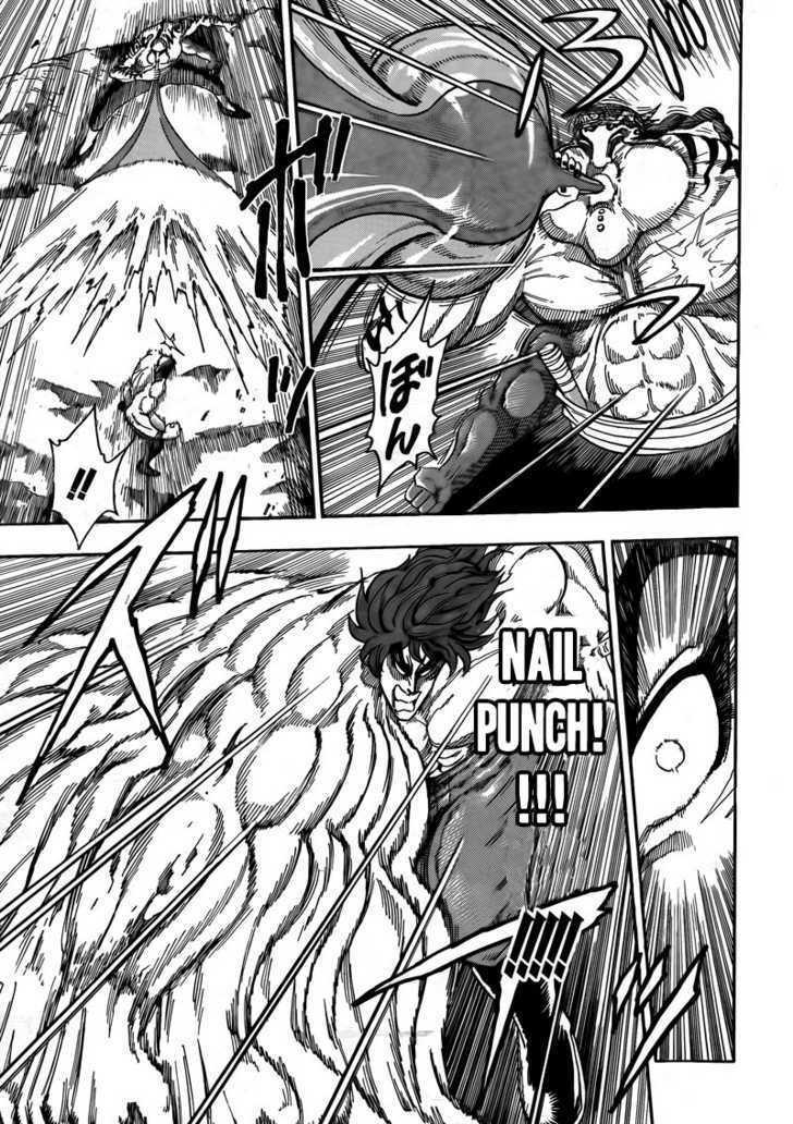 Toriko Chapter 61  Online Free Manga Read Image 10