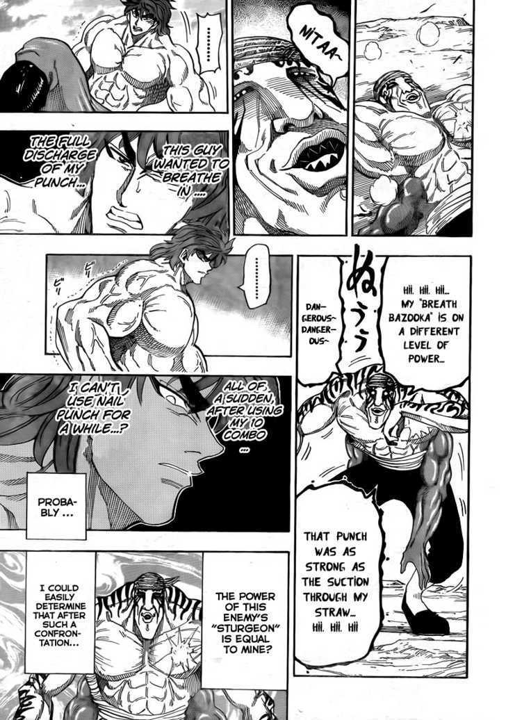 Toriko Chapter 61  Online Free Manga Read Image 12