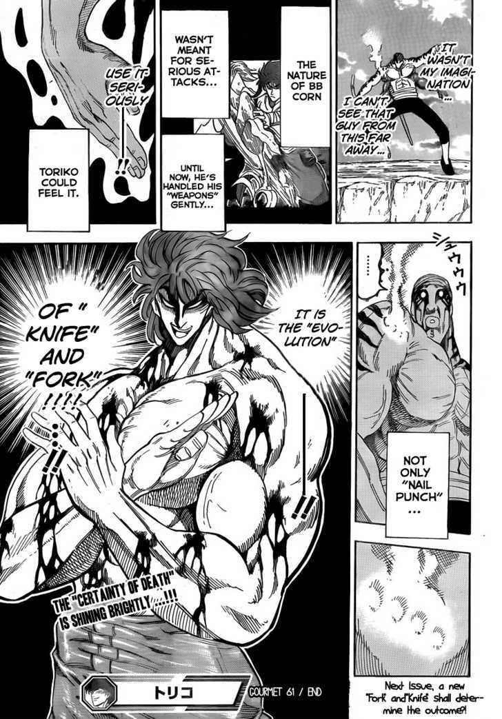 Toriko Chapter 61  Online Free Manga Read Image 16