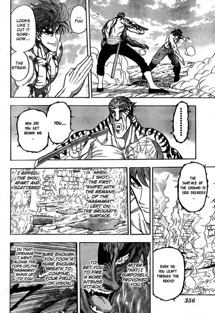 Toriko Chapter 62  Online Free Manga Read Image 13