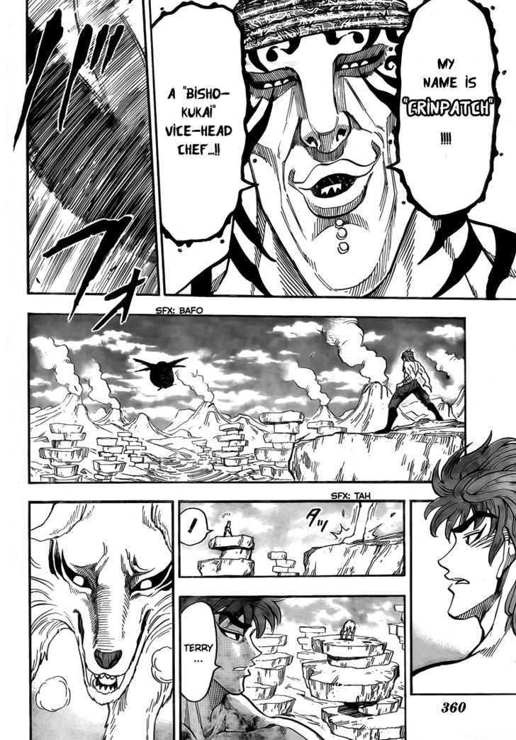 Toriko Chapter 62  Online Free Manga Read Image 17